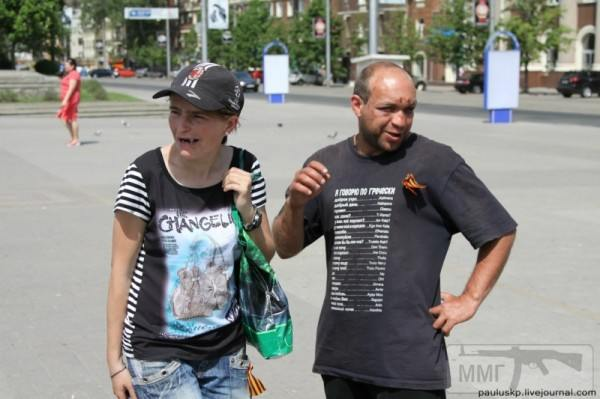 28561 - А в России чудеса!
