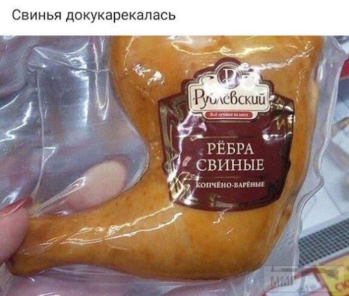 28565 - А в России чудеса!