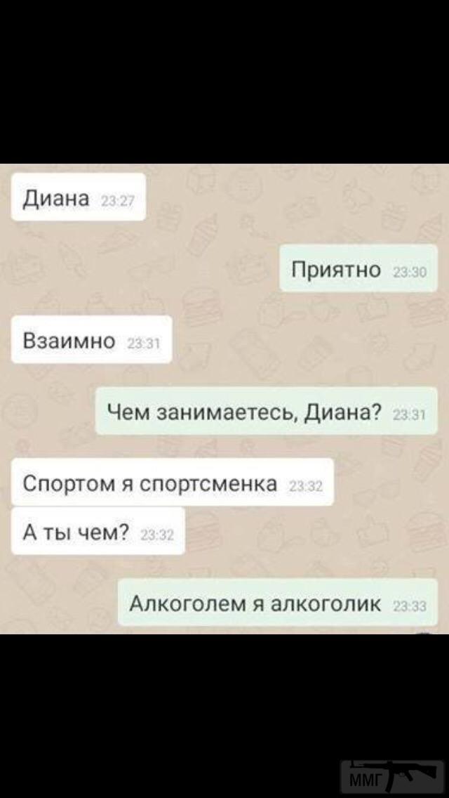 28606 - Пить или не пить? - пятничная алкогольная тема )))
