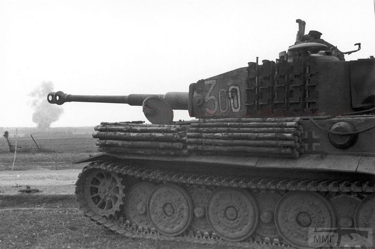 28611 - Achtung Panzer!
