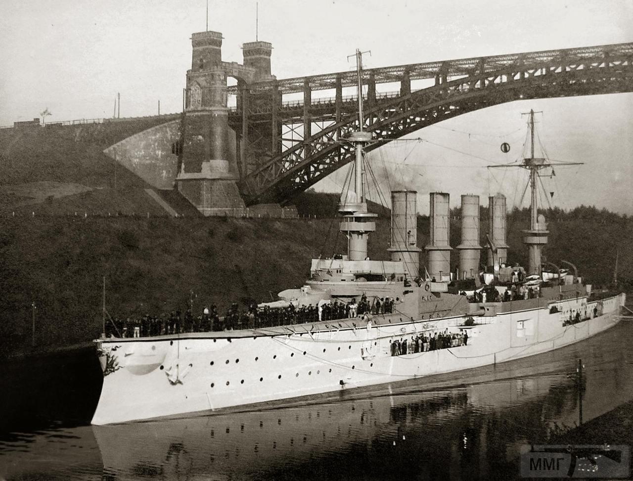 28639 - Германский флот 1914-1945