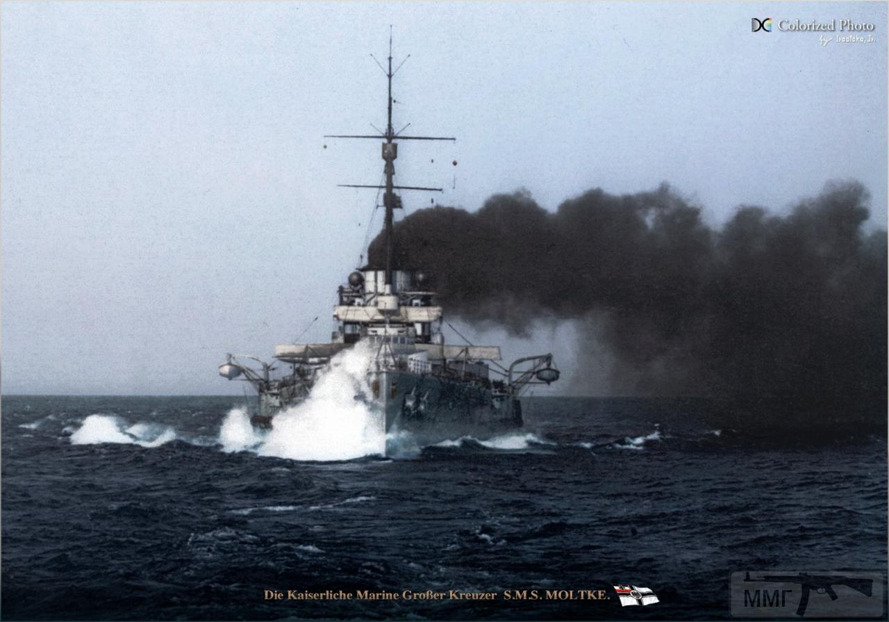 28641 - Германский флот 1914-1945
