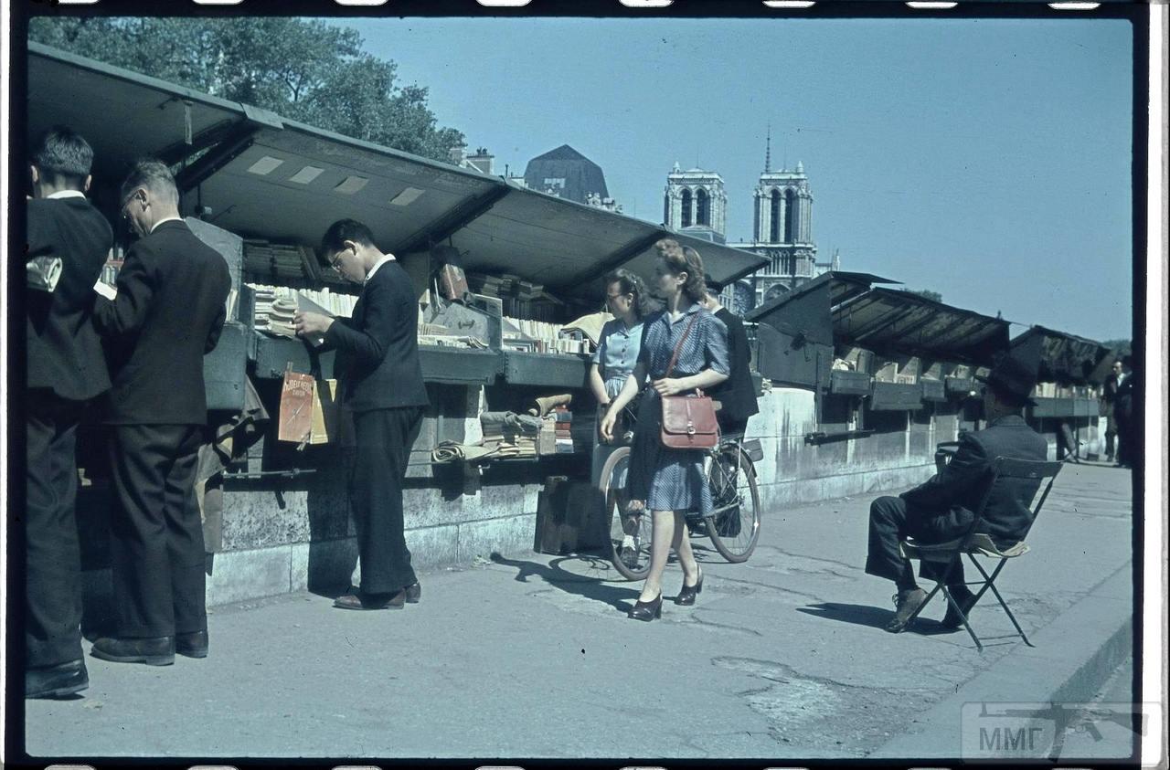 28648 - Французская кампания 1939-1940