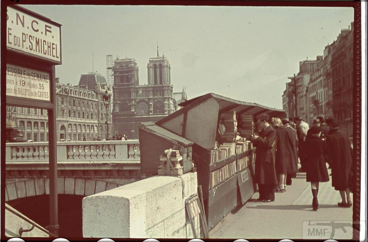 28650 - Французская кампания 1939-1940