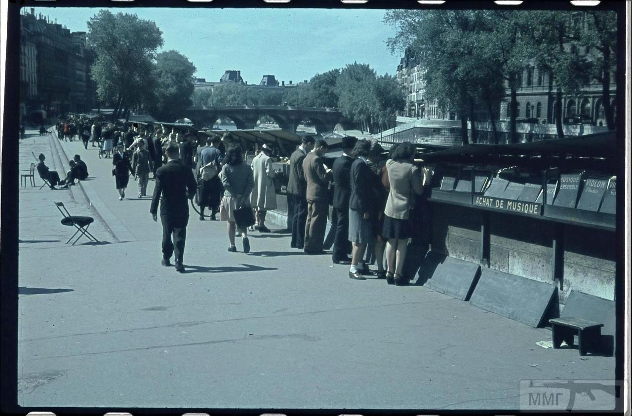 28653 - Французская кампания 1939-1940