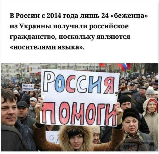 28673 - А в России чудеса!