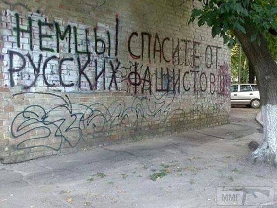 28674 - А в России чудеса!