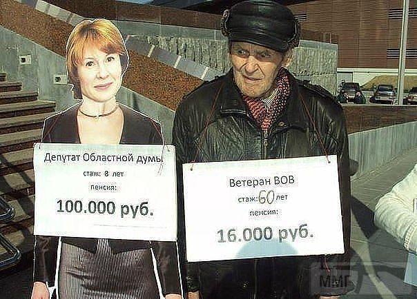 28675 - А в России чудеса!