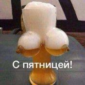 28691 - Пить или не пить? - пятничная алкогольная тема )))