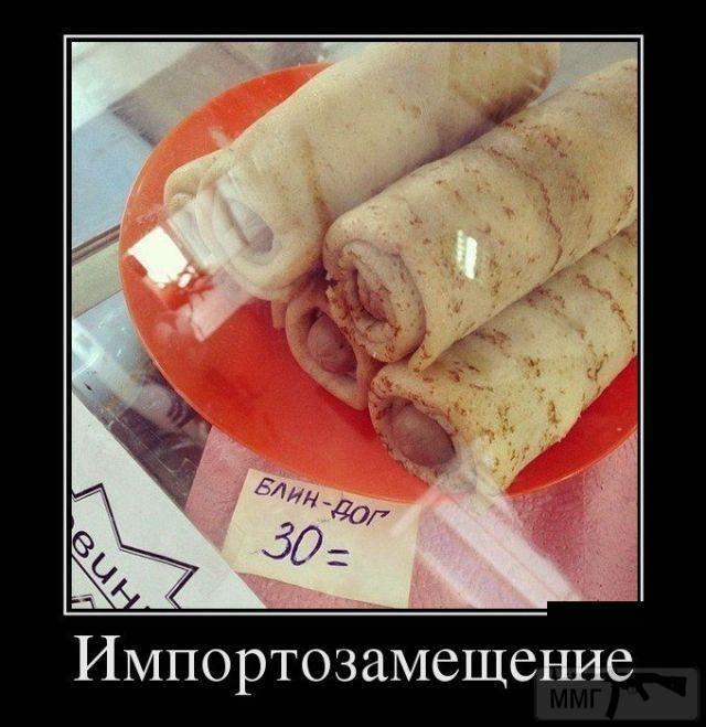 28725 - А в России чудеса!