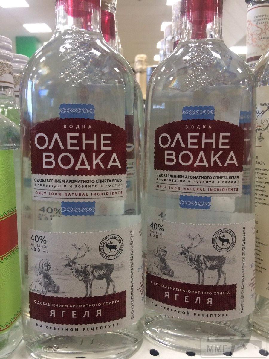 28726 - А в России чудеса!