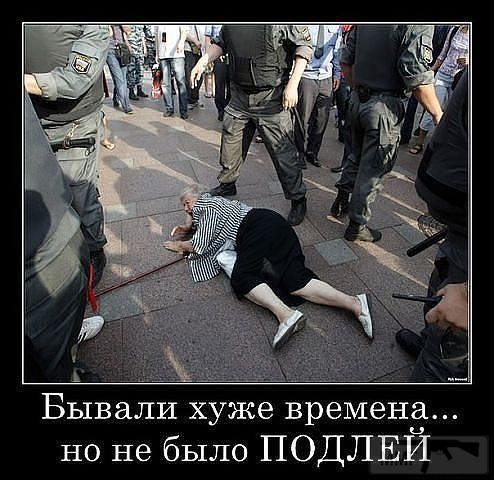 28754 - А в России чудеса!