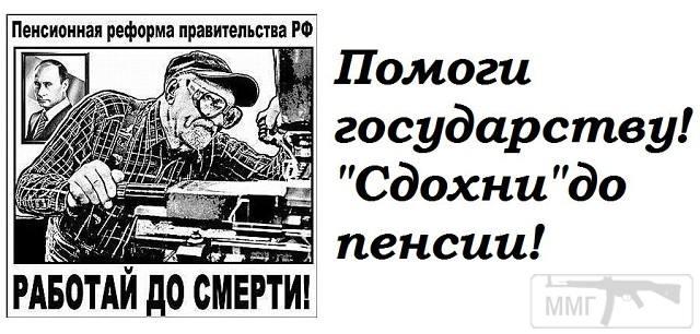 28941 - А в России чудеса!