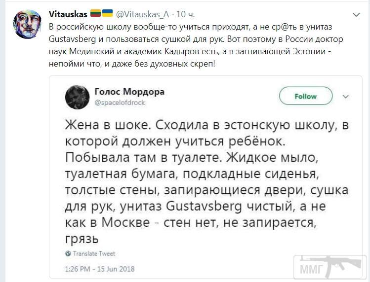 28943 - А в России чудеса!