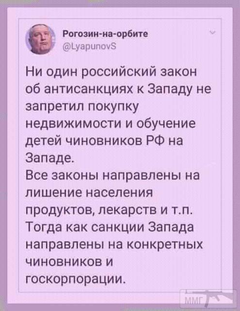 28944 - А в России чудеса!