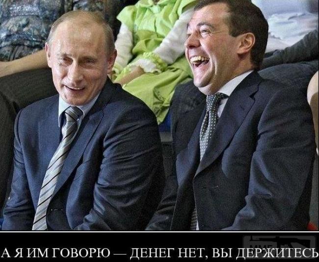 28945 - А в России чудеса!