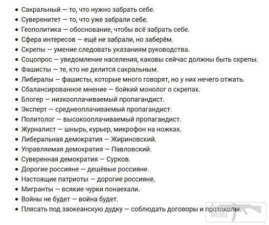 28947 - А в России чудеса!