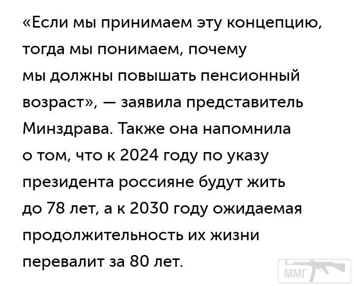 28951 - А в России чудеса!