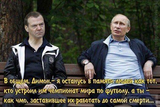 28952 - А в России чудеса!
