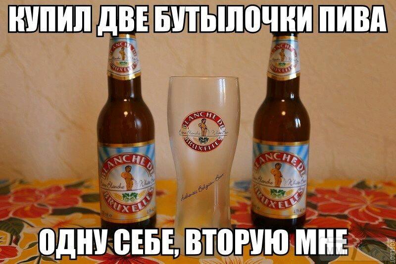 28956 - Пить или не пить? - пятничная алкогольная тема )))