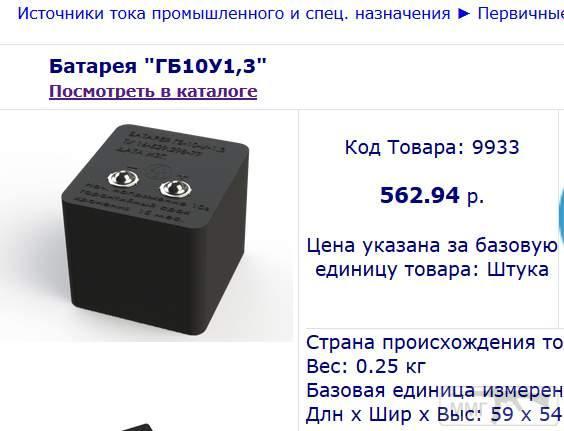 29100 - А в России чудеса!