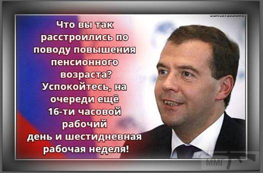 29103 - А в России чудеса!