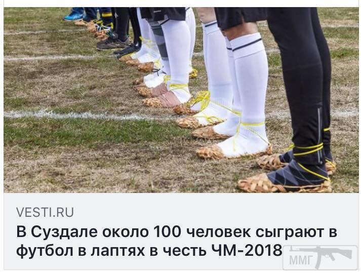 29104 - А в России чудеса!