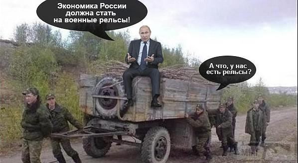 29110 - А в России чудеса!