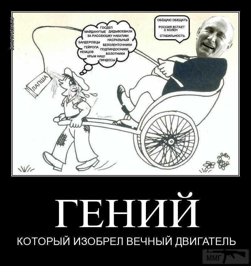 29111 - А в России чудеса!