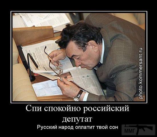 29112 - А в России чудеса!