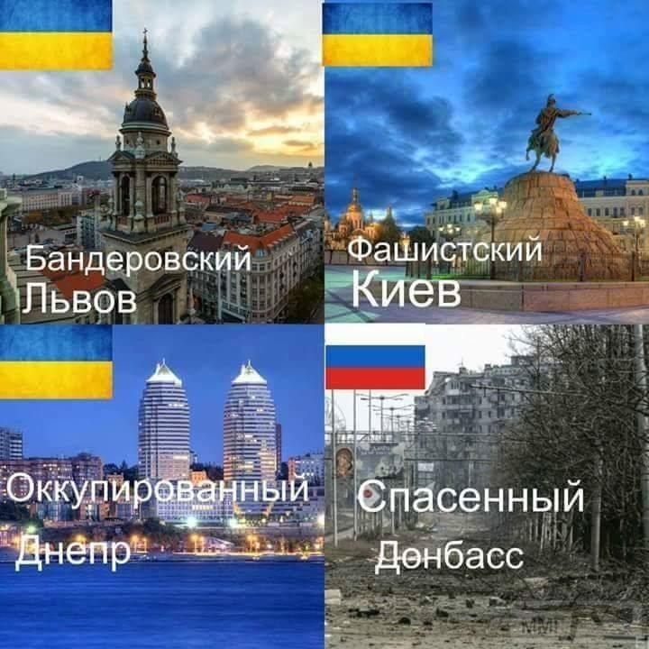 29113 - А в России чудеса!
