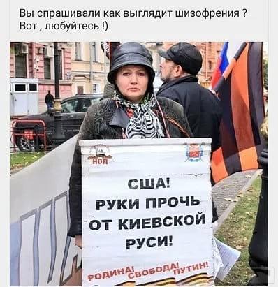 29114 - А в России чудеса!