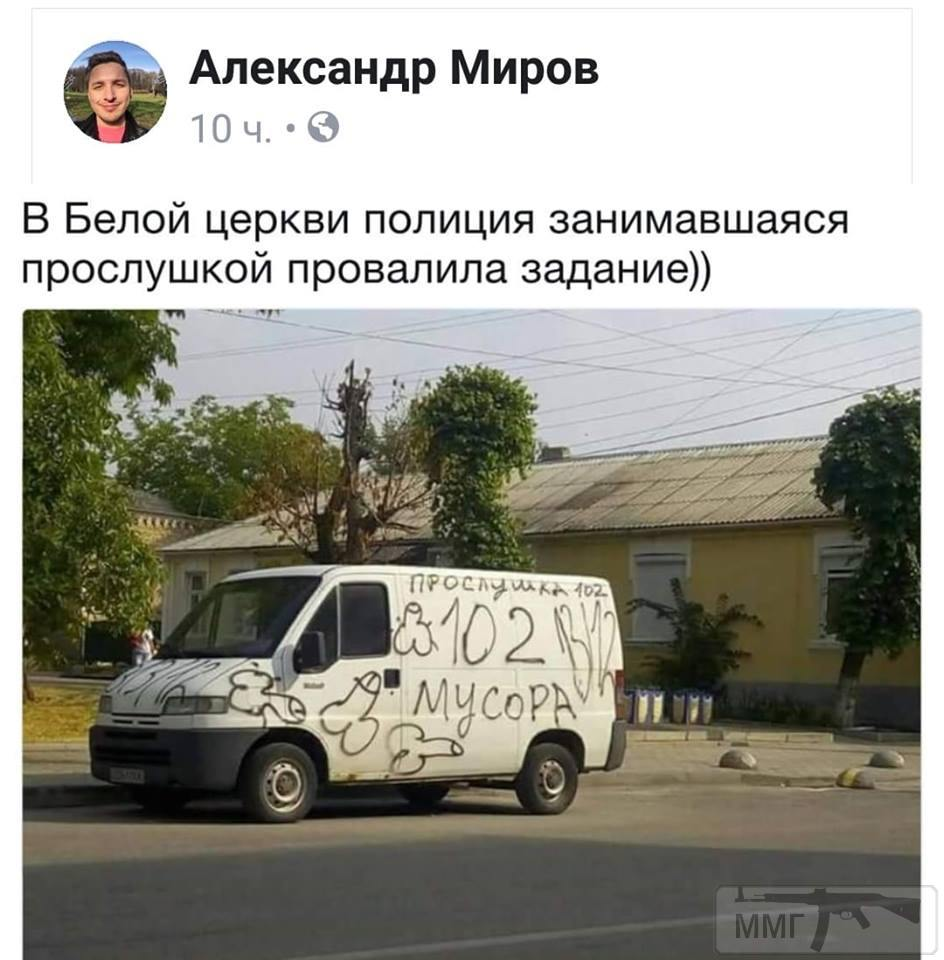 29120 - Украина - реалии!!!!!!!!