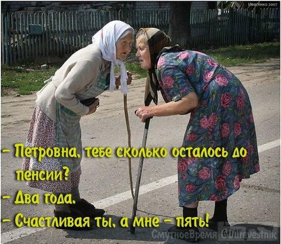 29122 - А в России чудеса!