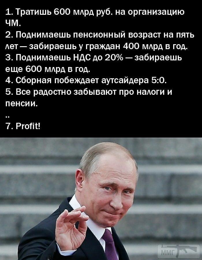 29124 - А в России чудеса!