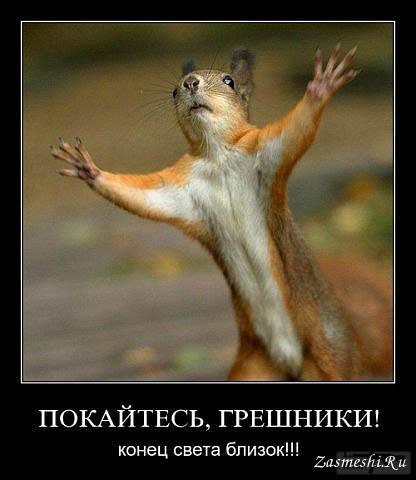 29135 - Пить или не пить? - пятничная алкогольная тема )))
