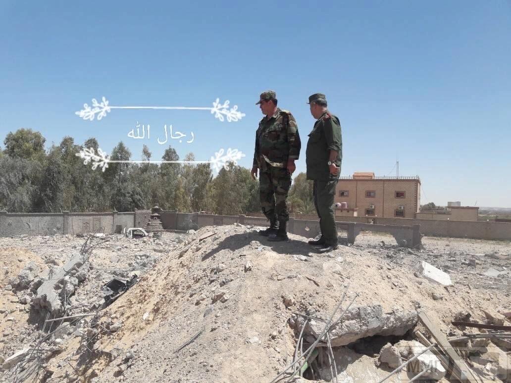 29144 - Сирия и события вокруг нее...