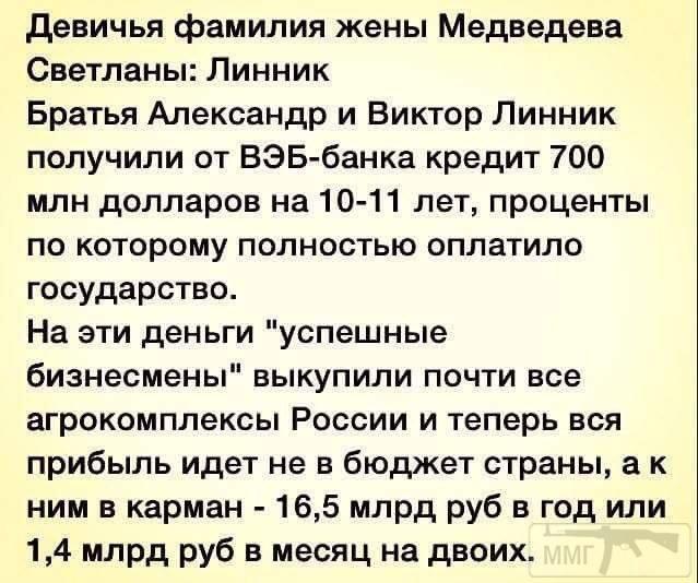 29148 - А в России чудеса!