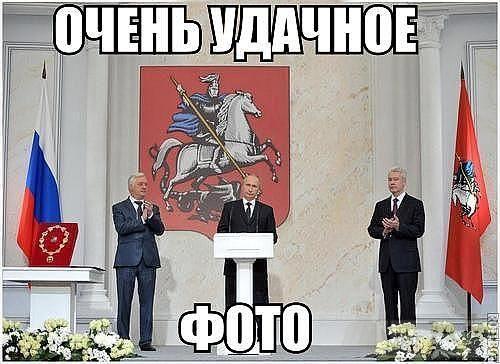 29168 - А в России чудеса!