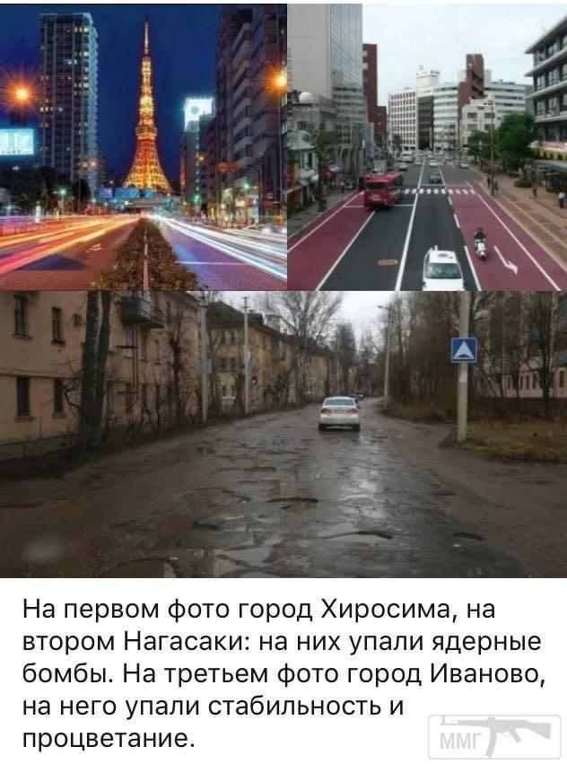 29169 - А в России чудеса!