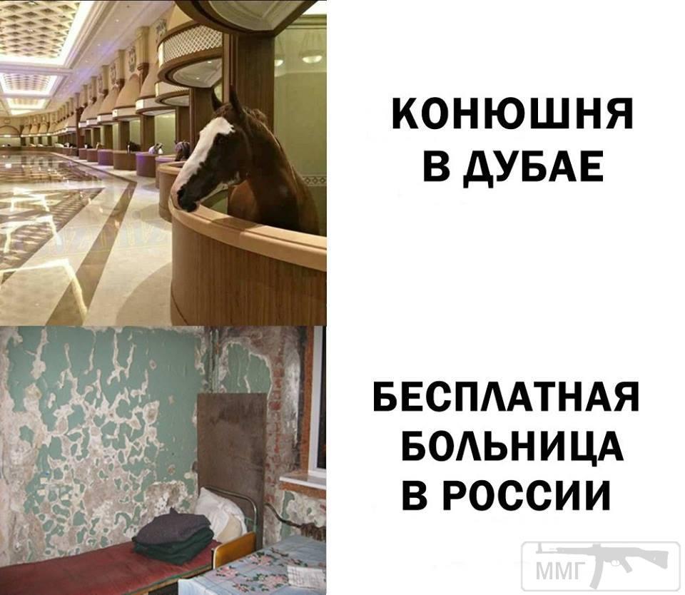 29170 - А в России чудеса!