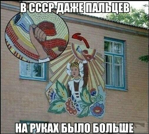 29196 - А в России чудеса!