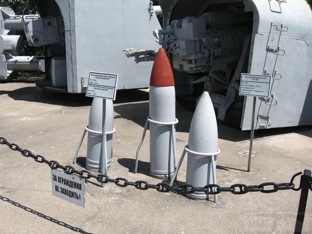 2921 - Немецкая артиллерия Севастополь 2011