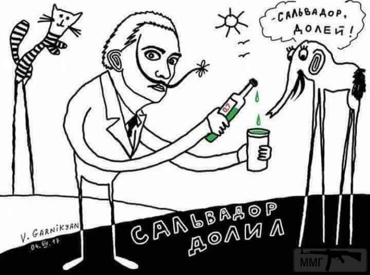 29252 - Пить или не пить? - пятничная алкогольная тема )))