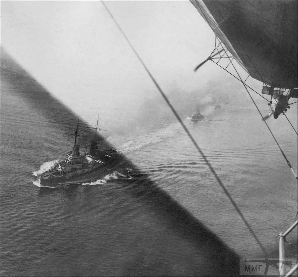 29288 - Германский флот 1914-1945