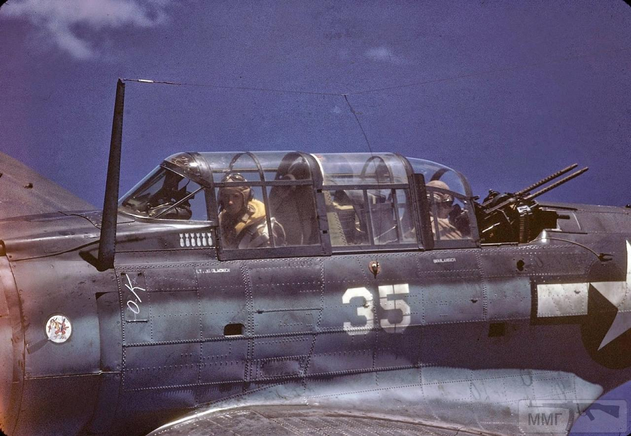 29318 - Война на Тихом океане в цвете