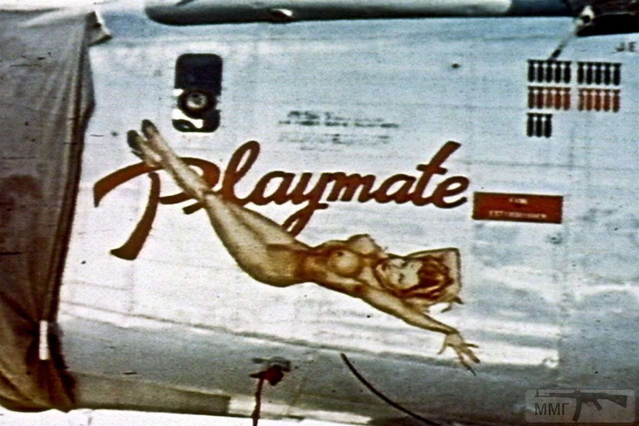 29337 - Первым делом, первым делом самолеты...