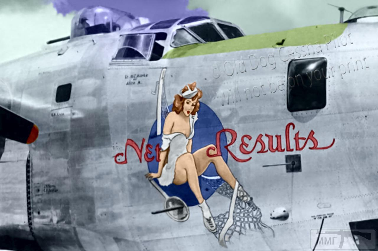 29338 - Первым делом, первым делом самолеты...