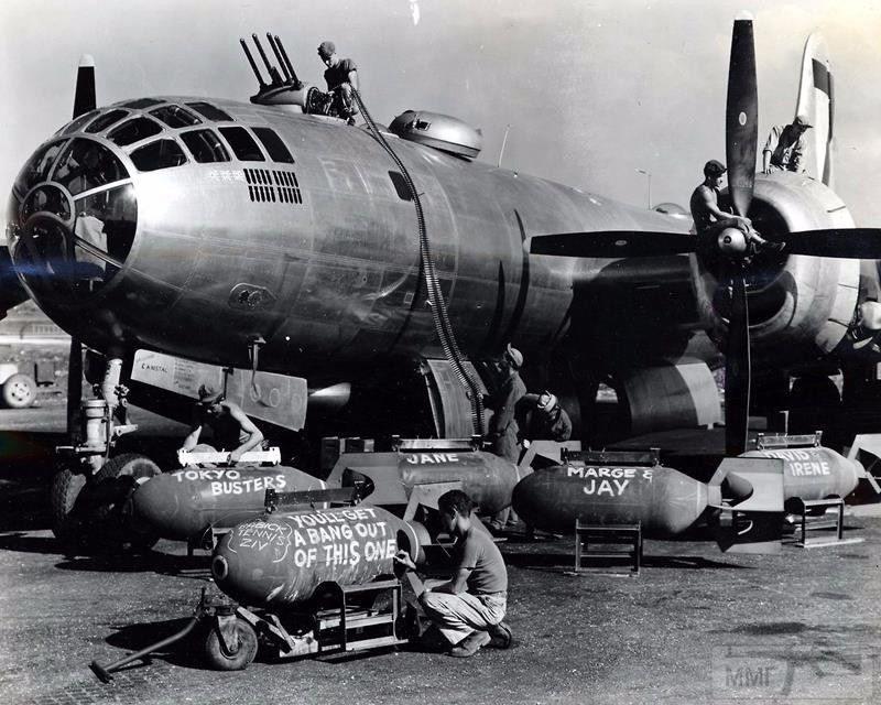 29359 - Стратегические бомбардировки Германии и Японии