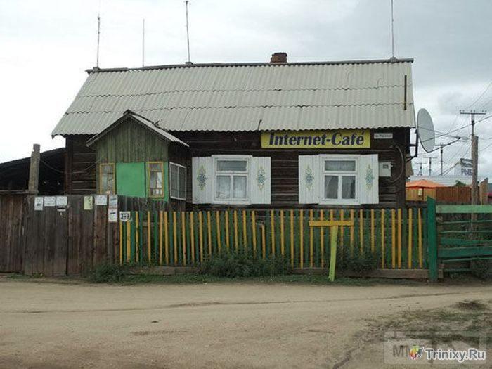 29366 - А в России чудеса!